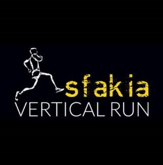Sfakia vertical run